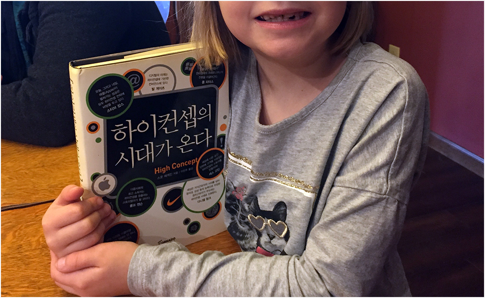 reading in Korean